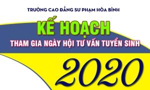 Kế hoạch về việc tham gia ngày hội Tư vấn tuyển sinh hướng nghiệp năm 2020